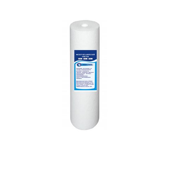 Картридж для фильтра полипропиленовый PP-20L Авкастиль