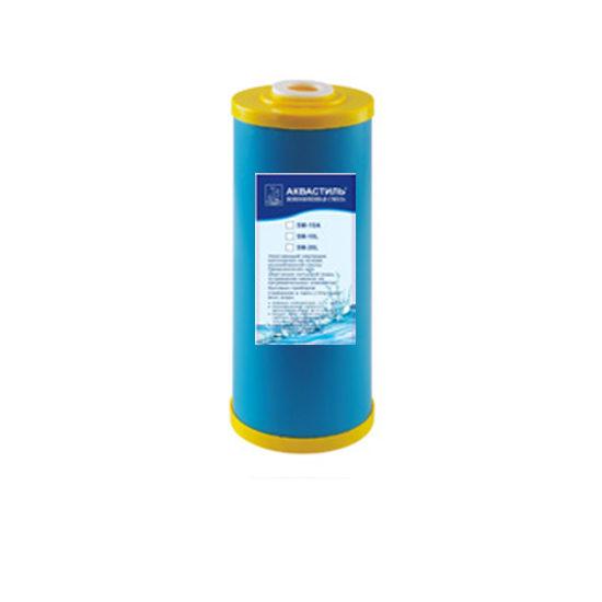 Картридж для фильтра с ионообменной смолой SM-10L Аквастиль