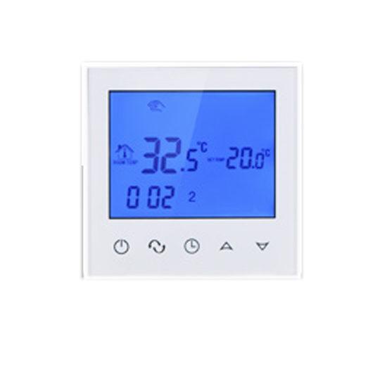 Термостат комнатный (без датчика теплого пола), VR406- Vieir