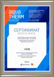 AQUA TERM MOSCOW-2019 г.