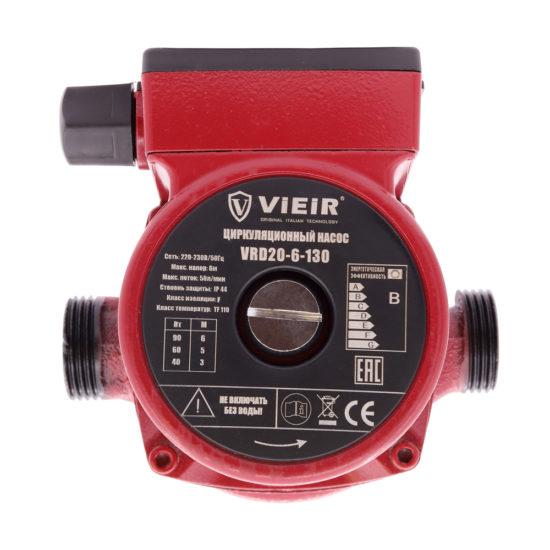 Циркуляционный насос VRD20-6-130