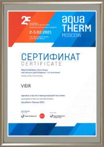 AQUA-TERM-MOSCOW-2021