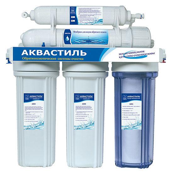 Система очистки для воды «АКВАСТИЛЬ»