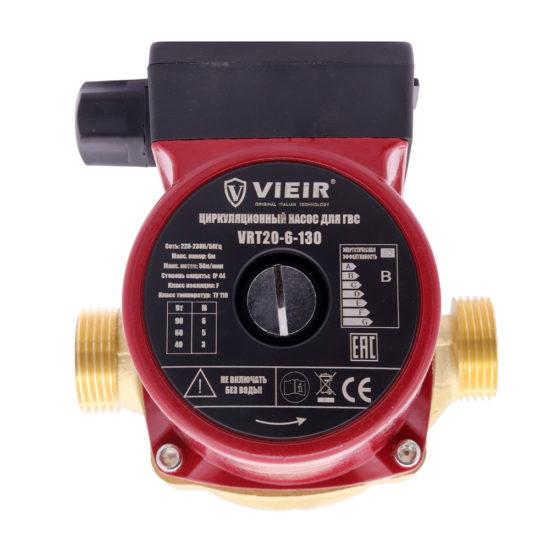 Циркуляционный насос для ГВС VRT20-6-130